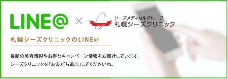 ci-z_line